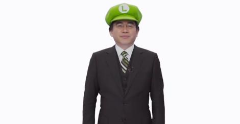 luigi iwata